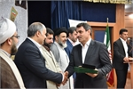 Again Shinning of Imam Khomeini port in Obtaining Performance Evaluation Ranking among Executives Systems of Khuzestan